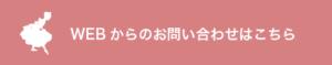 01 17 300x59 - ブログ