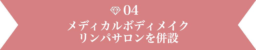 02 50 - バレエ・レヴェランスの特徴