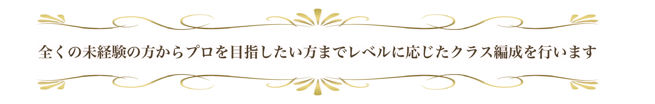 sozai2 33 - 一般クラス